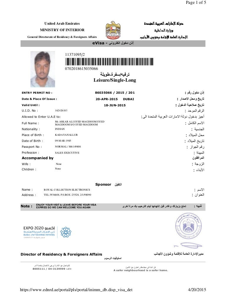 italian embassy visa application form lebanon
