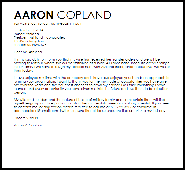 sample application letter within the same company