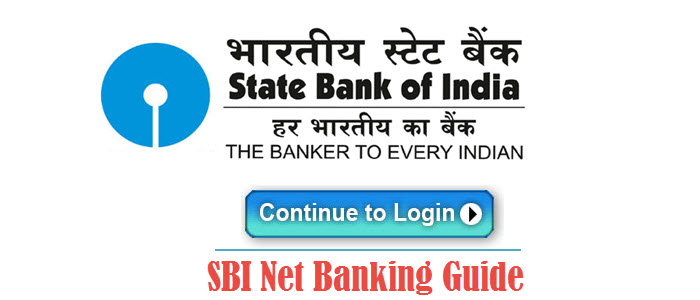 sbi account transfer application in hindi