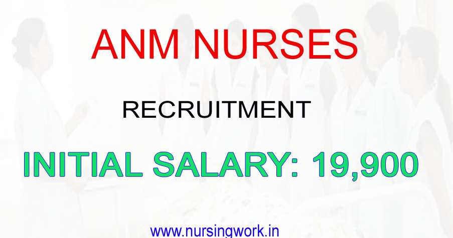 gnm nursing application form 2017
