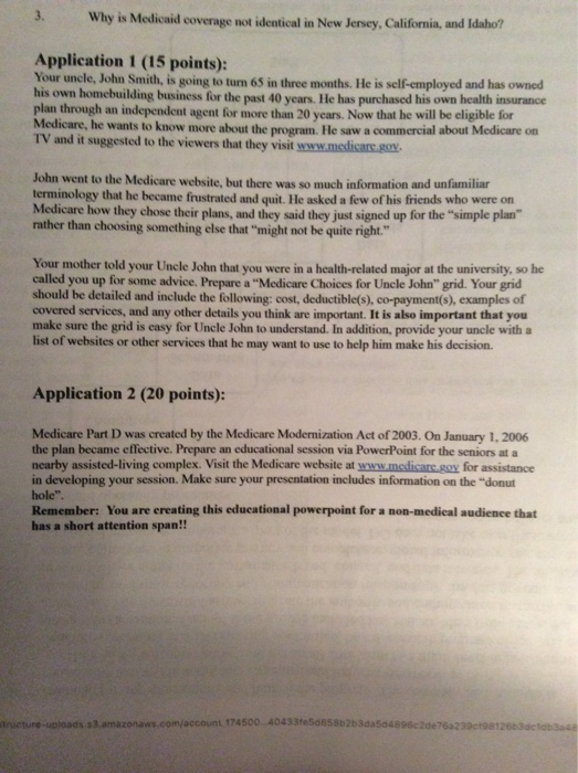 application for renewal of health coverage nj