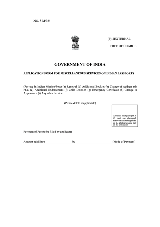 indian passport application form print out
