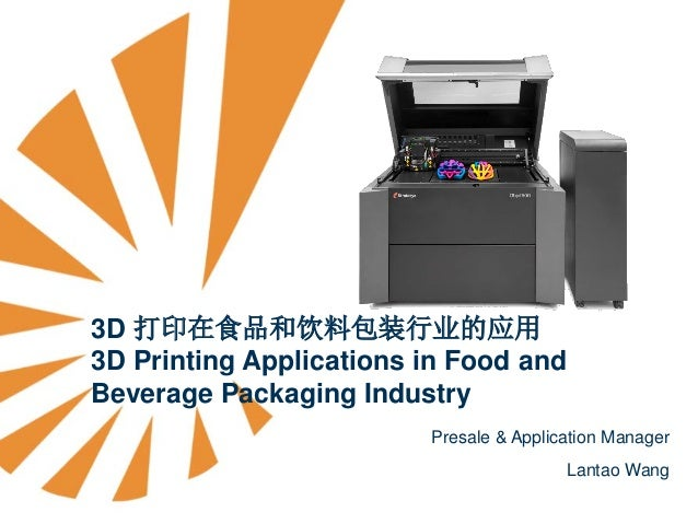 application of colloids in printing industry