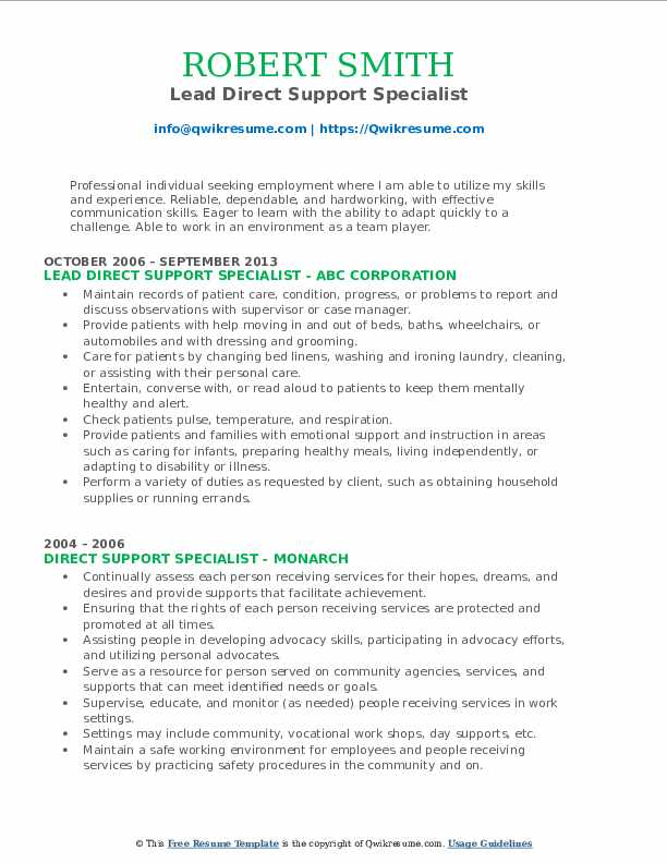 entry level application support analyst resume