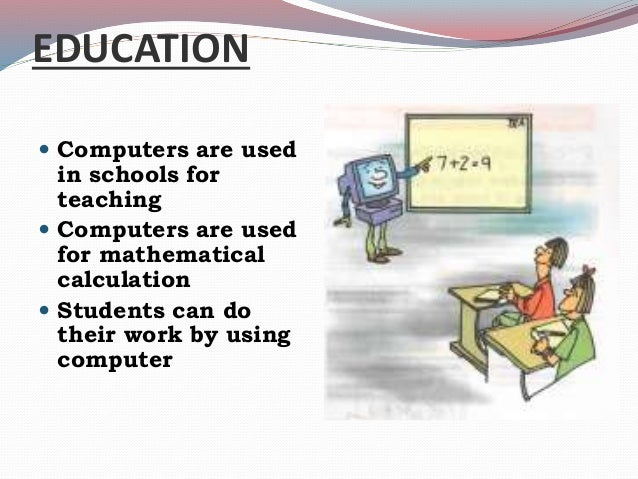 use of computer in banking application