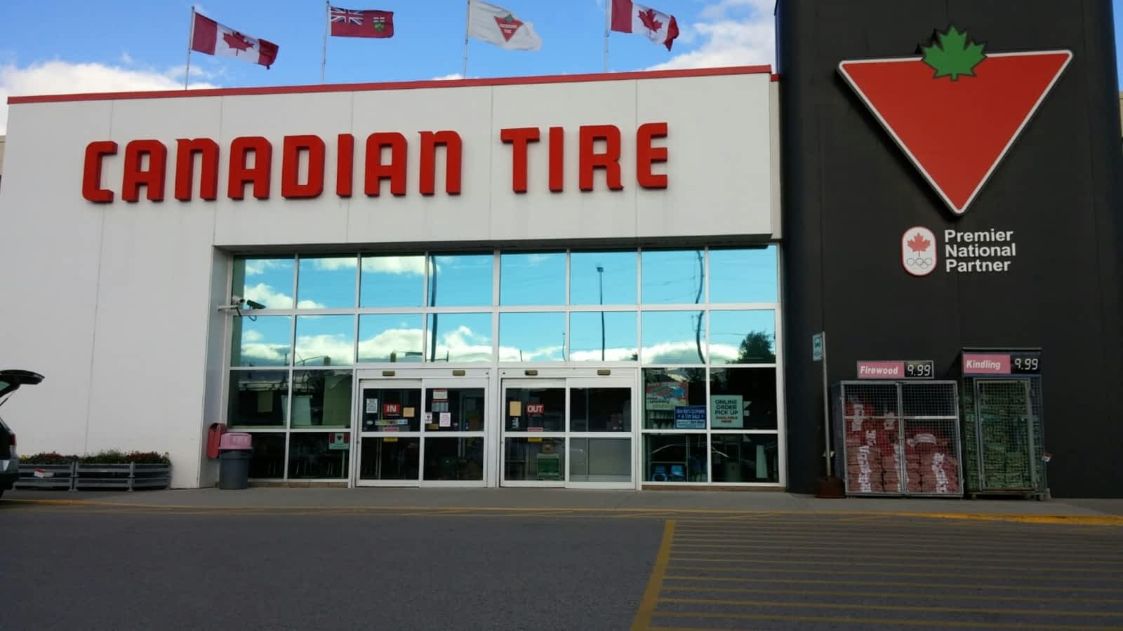 canadian tire printable job application ontario
