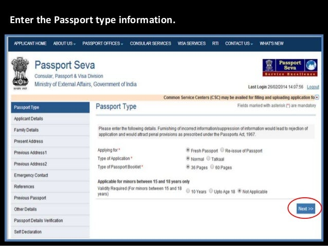 edit online application form for passport